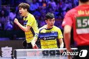 男 탁구 이상수·정영식, 노메달로 세계선수권 마무리