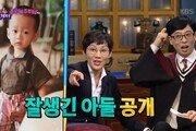 """""""나랑 안 닮은 미남, 뭐지?"""" 최양락, 팽현숙에 유전자검사 요구"""