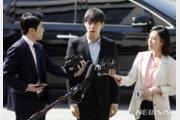 '마약 투약 혐의' 박유천 구속여부 오후 늦게 결정될듯
