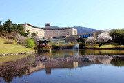 경주 부산 코오롱 계열 호텔리조트, 5월 가정의 달 이벤트