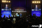 PK민심 흔들…文대통령 '부정평가' 59%·한국당 지지율 1위 등극