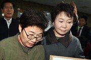임이자 의원, 문희상 의장 성추행으로 고소장 제출