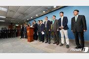 바른미래 '김관영 원대 불신임' 추진 …金 사퇴 불가 고수