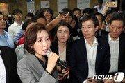 """한국당, 패스트트랙 법안 제출에 """"꼼수 날치기 국회 만들어"""""""