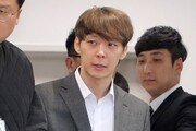 """'필로폰 투약 혐의' 박유천 구속…""""증거인멸·도주우려 있어"""""""