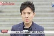 """가수 박남정 """"6살 때 합창단 기숙사 생활…父 기억은 없어"""" 고백"""