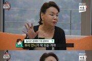 """'마리텔V2' 김수미 """"강부자 실검 등장, 돌아가신 줄 알았다"""""""
