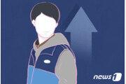 """靑 """"내년 최저임금 인상 최소(3~4% 수준)? 전혀 사실 아냐"""" 펄쩍"""