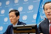 北, 발효도 안된 유엔협약으로 '헛발질'