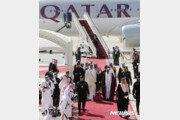 사우디 국왕, 카타르 국왕에 서한…보이콧 2년만에