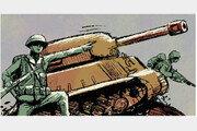 참극으로 끝난 게티스버그 전투…천재적 장군이 무모한 시도를 한 이유는?