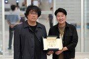 """봉준호·송강호, 황금종려상 안고 금의환향 """"자긍심 커…충무김밥 먹고파"""""""