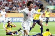 """""""즐겨라 대한민국"""" 발랄한 그들은 강했다… U-20 월드컵서 '한국축구 새 역사'"""