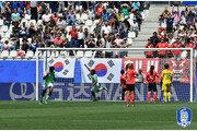 [여자월드컵] 한국, 나이지리아에 0-2패…'간판스타' 이민아 눈물