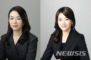 """""""조현민, 이른 복귀"""" 성토 이어져도…한진 분할경영 본격화"""