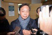 이완영, 벌금 500만원·징역형 집유 확정…의원직 상실
