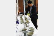 신안해저유물 57점 36년간 숨겨온 60대 경찰에 붙잡혀