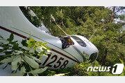 여수 소라면 야산 경비행기 추락…탈출 조종사 고압선 걸려있다 구조