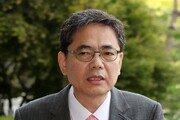 곽상도, '직권남용·강요' 혐의로 文대통령 검찰에 고소
