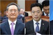 [속보]검찰총장 후보 압축…봉욱·김오수·이금로·윤석열