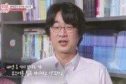 """홍혜걸 """"서울대 가면 팔자 고치는 줄 알았다"""" 눈길"""
