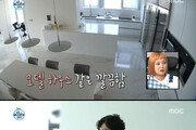 남궁민 집 공개…대리석 바닥+한강뷰+헬스장까지 '럭셔리'