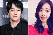 '한남동 고급빌라 매입' 소지섭, ♥조은정과 두번째 결혼설도 '시기상조'