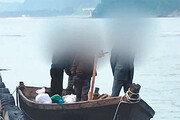 [단독]北어선 입항 쉬쉬하다 뒤늦은 돼지열병 검역