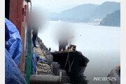 [단독]靑, 핫라인으로 먼저 '北어선' 보고받았다