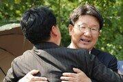 """[속보]'강원랜드 채용청탁 의혹' 권성동, 1심 무죄…""""증명 부족"""""""