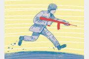 육군보다 구형이거나 쓰다 버린 중고품…美 해병 '구식 무기'에 숨은 뜻