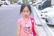 제주서 초등생 실종, 등굣길 중 어디로?…경찰 수색 중