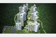 [아파트 미리보기]동-서-북 녹지로 둘러싸인 '숲세권'