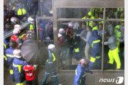 현대重, 주총반대-폭력 행사한 조합원 330명 징계 착수…노조는 반발