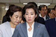 """나경원 """"민주당, 넓은 마음으로 국회 정상화 재협상해야"""""""