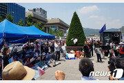 """우리공화당, 6시간 만에 다시 불법천막…서울시 """"단호히 대처"""""""