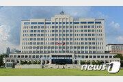"""국방부 """"北어선 대응, 9·19 군사합의와 무관…평시 임무수행"""""""