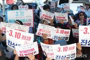 """조원진 """"애국텐트 폭력 철거한 박원순, 자유민주주의 살인"""""""