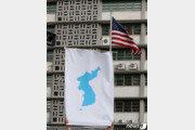 트럼프 방한 앞두고 주한미국 대사관에 차로 돌진한 30대