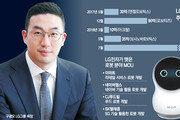 異種산업과 잇달아 제휴… 구광모號 '로봇시장 선점' 드라이브
