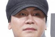 'YG 투자자 성접대 의혹' 양현석 소환 조사