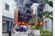 '학생부터 대피' 교사들 참사 막았다…서울은명초등학교 화재 116명 피해 無