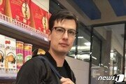 호주인 北유학생 행방불명, 북한당국에 체포?…'제2 웜비어' 될까 우려