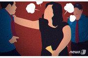 남편 불륜女 장례식장서 난동·출동 경찰관 폭행한 40대女 벌금형