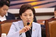 """김현미 장관 """"민간건설사까지 공정상생 문화 뿌리내려야"""""""