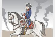 영웅의 패배[임용한의 전쟁史]〈66〉