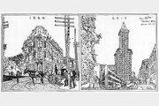 시애틀의 탄생 역사 간직한 호텔 철거로 살아남은 많은 건물들