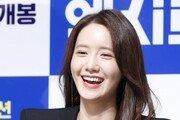 """'엑시트' 임윤아 """"스크린 첫 주연, 나만 잘하면 된다 생각"""""""