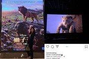 정선아, 중국 극장에서 '라이온킹' 장면 찍었다가 구설