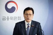 최종구 금융위원장 사의 표명